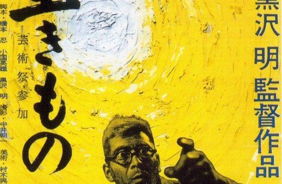 Vivre dans la peur (Akira Kurosawa – 1955)