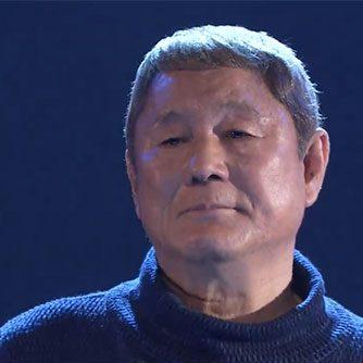 Beat Takeshi, dans la salle du Kouhaku, sous vos applaudissements !
