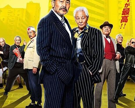 Ryuzo and the Seven Henchmen (Takeshi Kitano – 2015)