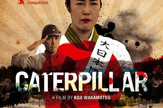 Caterpillar (Koji Wakamatsu – 2010)