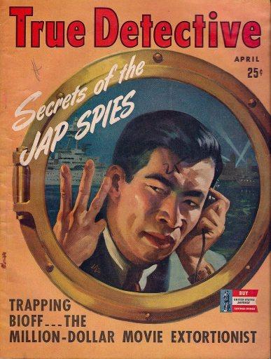 pulp-true-detective
