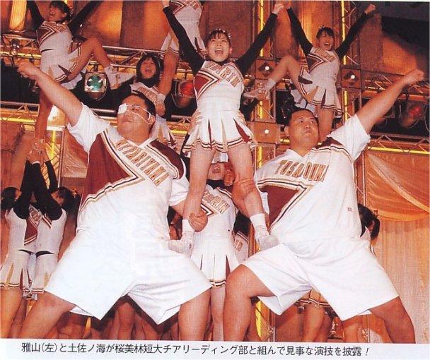 rikishis-cheerleaders