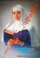 nonne 13