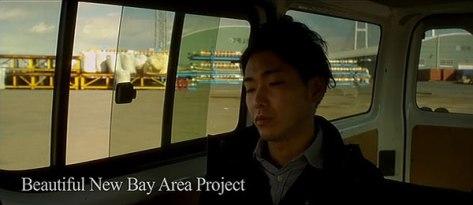 new bay area 2