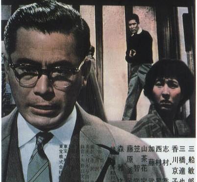 les Salauds dorment en paix (Akira Kurosawa – 1960)
