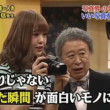 Shinoyama t'explique pourquoi tes photos sont merdiques !