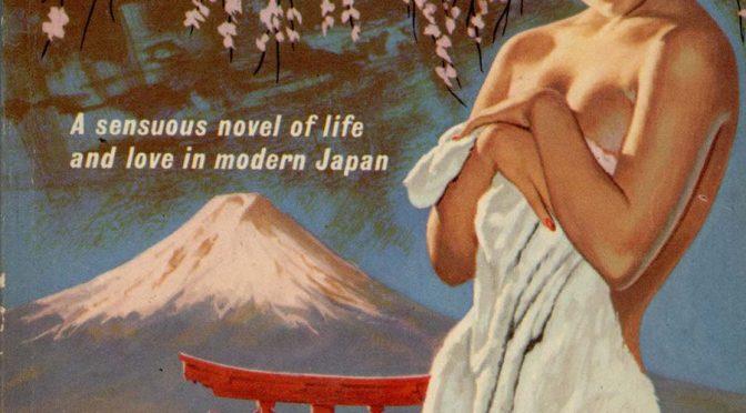 Pulp Japan