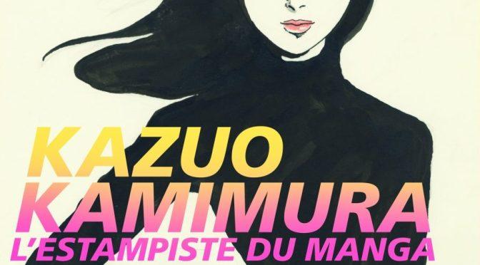 [SHINBUN] Olrik's Fabulous Weekly Shinbun #4 : Angoulême, Atom, Scorsese, Bonten Taro et Kisenosato tient son Graal !