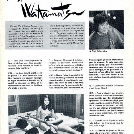 sss-wakamatsu-2