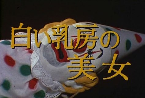 enfer clown 2
