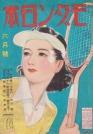 tennis bijin 19