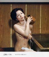 Izumi Shima 18