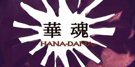 hana-dama-1